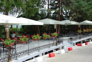 HOTEL GERMISARA**** - GEOAGIU BĂI
